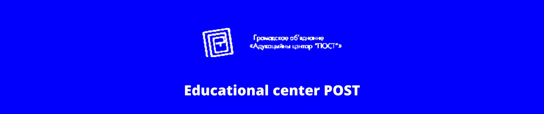 Задзіночанне Беларускіх Студэнтаў— копия 17