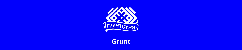 Задзіночанне Беларускіх Студэнтаў— копия 7