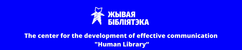 Задзіночанне Беларускіх Студэнтаў— копия 8