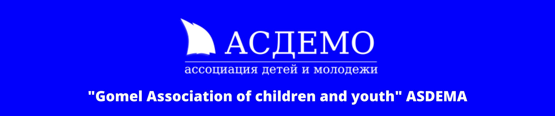 Задзіночанне Беларускіх Студэнтаў— копия 9