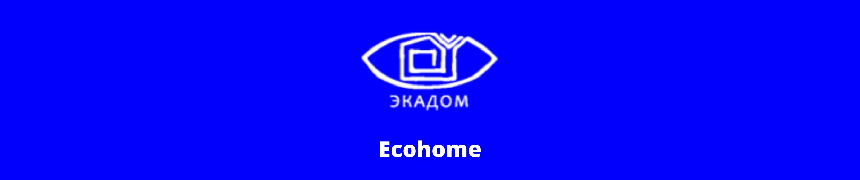 Задзіночанне Беларускіх Студэнтаў — копия