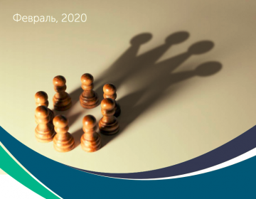 Belarusian NGOs strategies to strengthen youth engagement