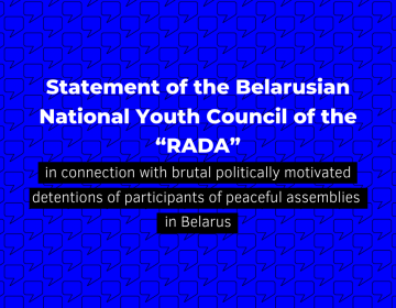 "Statement  of the Belarusian National Youth Council of the ""RADA"""