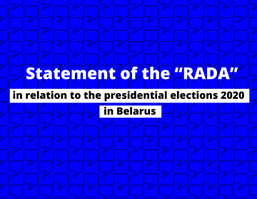 """Statement of the """"RADA"""" in relation to the presidential elections 2020 in Belarus"""