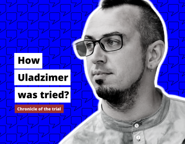 How Uladzimer Bulauski was tried?
