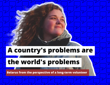 """A country's problems are the world's problems"""