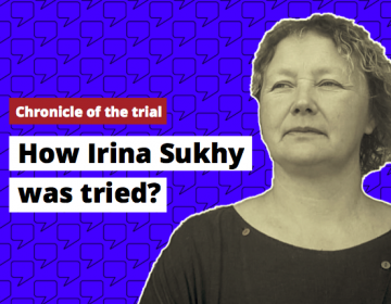 How Irina Sukhy was tried?