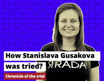 How Stanislava Gusakova was tried?