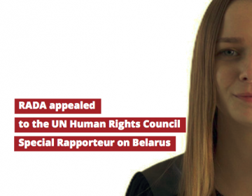 """RADA"" appealed to the UN Human Rights Council Special Rapporteur on Belarus"