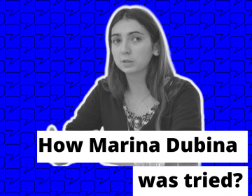 How Marina Dubina was tried?