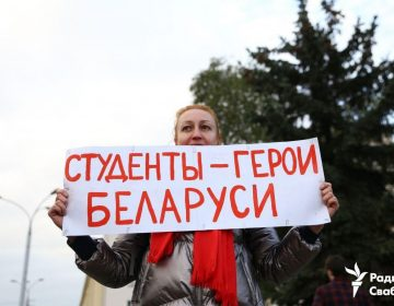 "Statement of the ""RADA"" against pressure on student movement and academics in Belarus"